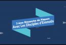 2ème Dimanche de Pâques (26.04.20) avec les Pèlerins d'Emmaüs  (1)